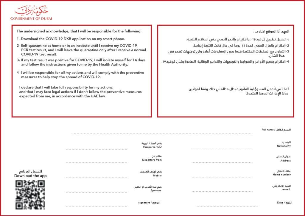 Dubai Declaration Form