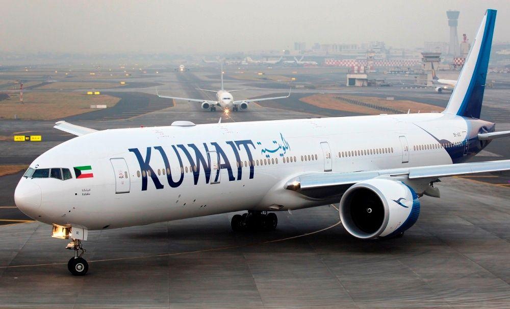 Kuwait Flight Update