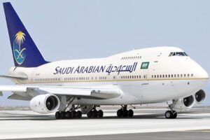 Saudi Flight News