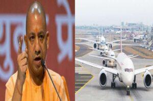 Yogi Adityanath for Jewar Airport