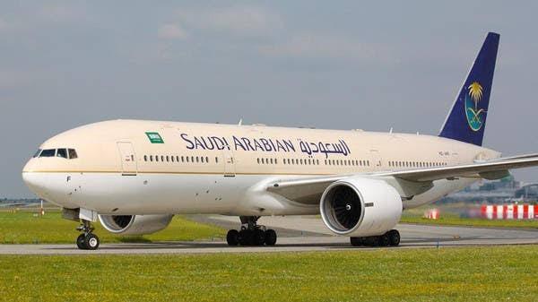 सऊदी से अंतरराष्ट्रीय उड़ाने