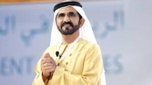 UAE ग्रीन लिस्ट